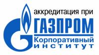 GaspromInstitute