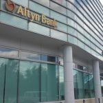 Внедрение Лин Шесть Сигм в Алтын банке